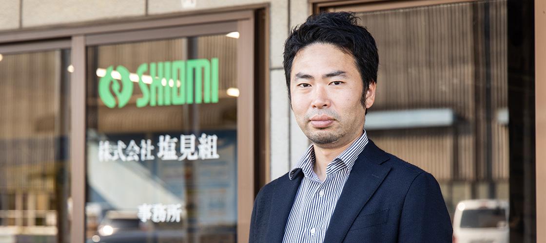 代表取締役社長 渡邊謙次