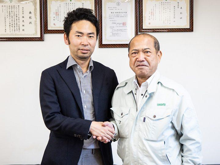 2020年渡邊社長を迎え新たなスタート!